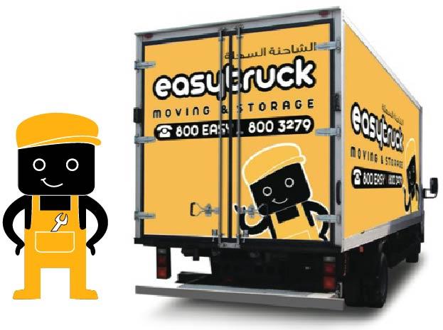 Easy truck and mascot Ernie